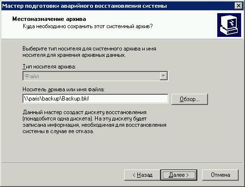 Prosoft Media Tools инструкция - фото 3