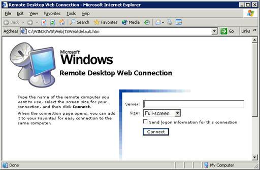 Бесплатный Сервер Терминалов Windows