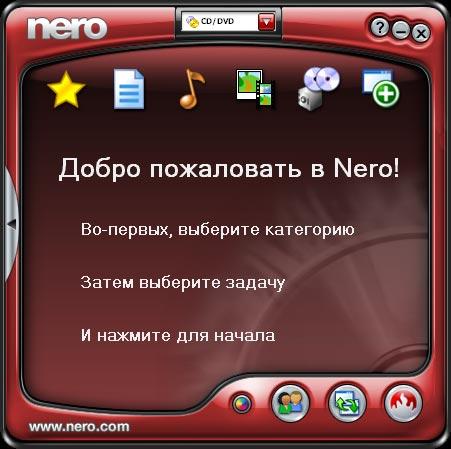 Неро 6 С Ключом На Русском Через Торрент