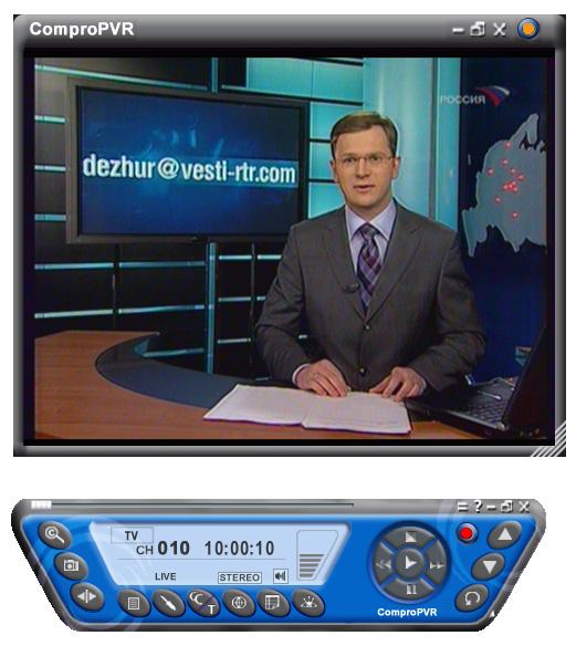 программа для Tv тюнера - фото 6