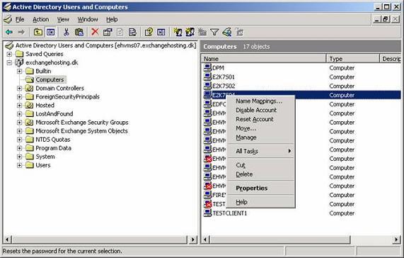 Рисунок 1: Сброс учетной записи компьютера в оснастке ADUC