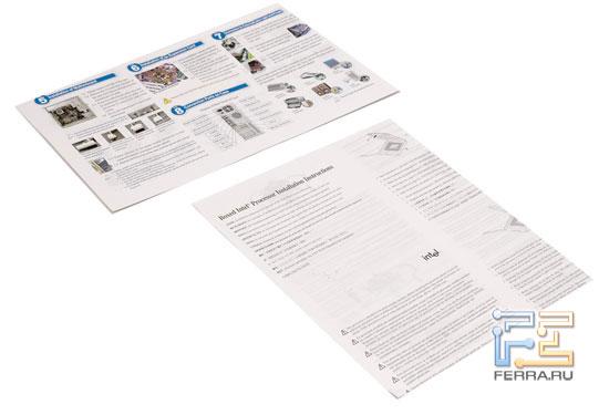Тержинан - инструкция по применению и описание.  Купить Тержинан (Lab.  Bouchara-Recordati) в интернет.