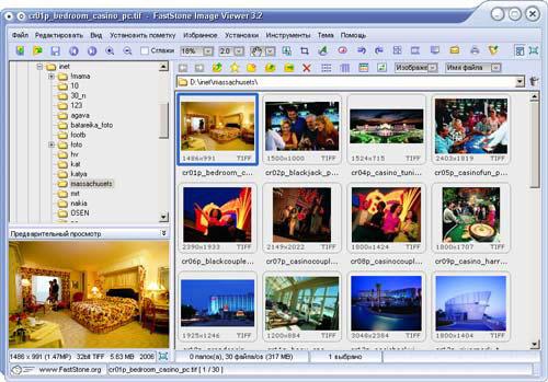 программа для просмотра фото скачать бесплатно через торрент - фото 6