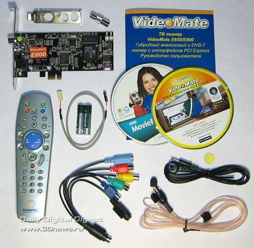 COMPRO VideoMate E800 PCI E