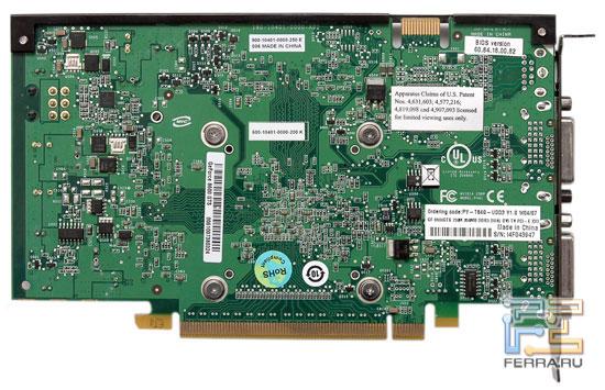 XFX GeForce 8600 GTS 256MB 2