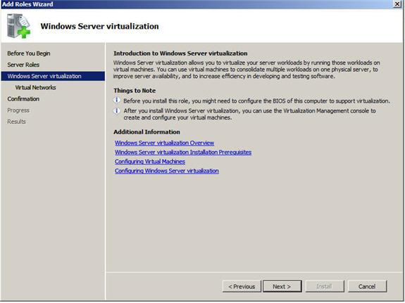Рисунок 5: Экран настройки виртуализации Windows