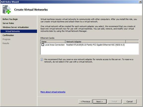 Рисунок 6: Выбор виртуальной сети Windows 2008