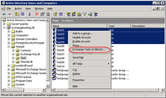 Рисунок 4: Выбор объектов Active Directory User в оснастке ADUC MMC