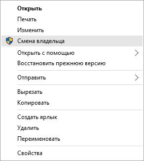 твики реестра windows 10