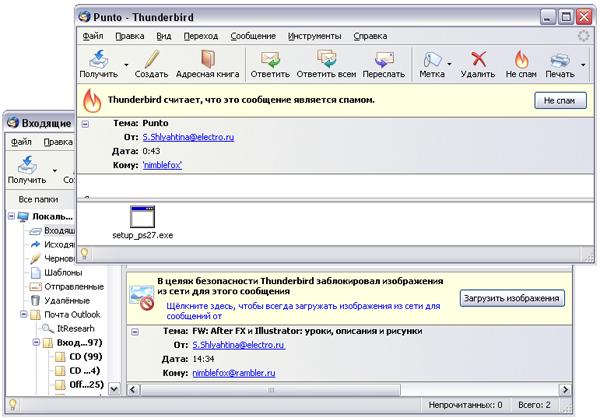 THUNDERBIRD 2.0.0.21 TÉLÉCHARGER