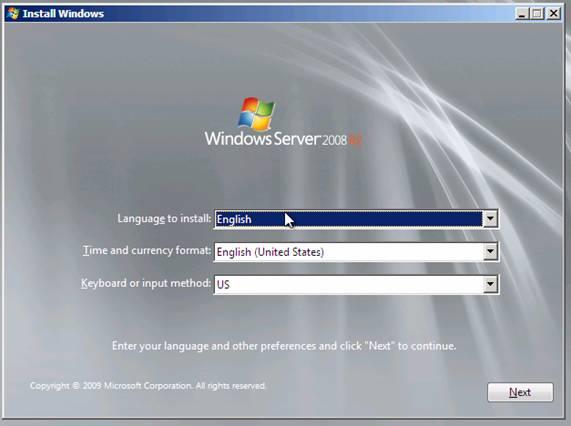 Undelete 2009 Server Настройка