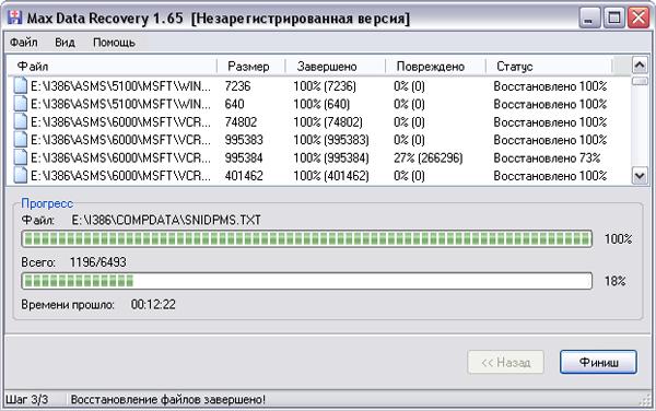 Скачать программа для rtf файлов
