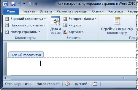 как установить microsoft word 2010 бесплатно