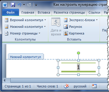 Документ word 8 windows microsoft 2010 для