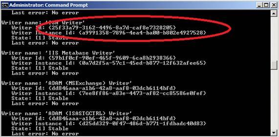 Резервное копирование и восстановление с помощью редактора VSS.