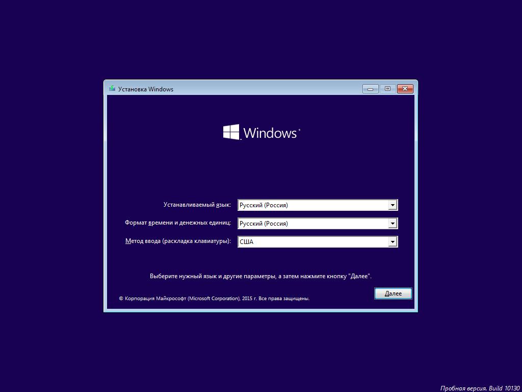 Инструкции по установка windows