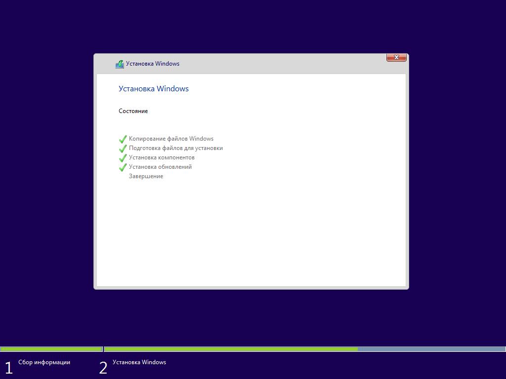 Как установить windows 10 с нуля