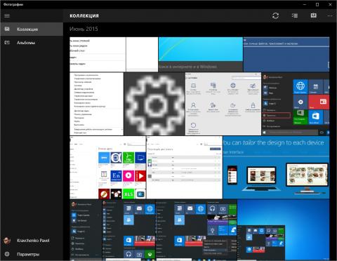 как создать сайт в windows 10
