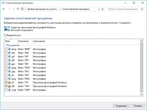 Как сделать службы windows 7 по умолчанию