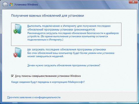 Как переустановить windows 7 сохранив