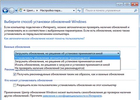 Центр обновления windows 7 бесконечно ищет обновления.