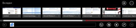 10 изменений, делающих Windows 8.1 удобнее