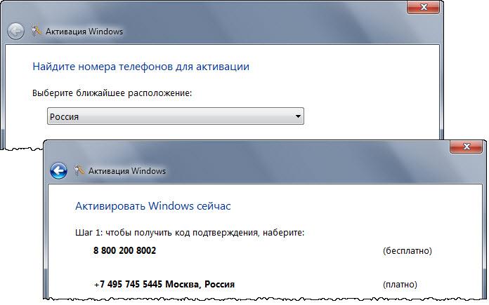 office 2010 ospp.vbs rearm