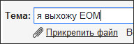 Секреты Gmail