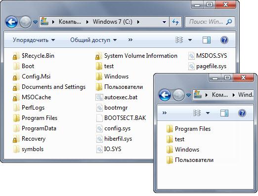 Как сделать файл системным фото 481