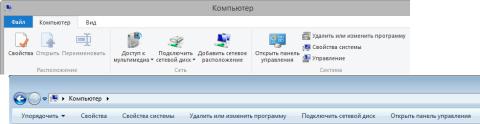 Скрытые возможности проводника Windows
