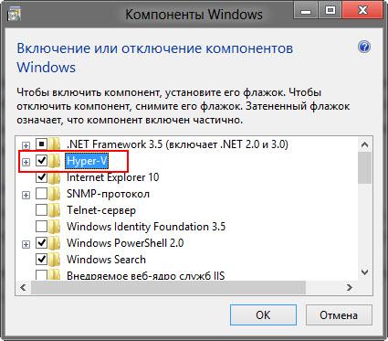 как включить виртуализация в windows 10
