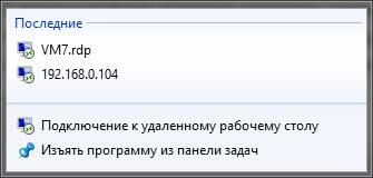 Hyper-V в Windows