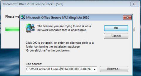 Proplusww msi для 2010 apidownloading.
