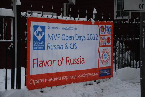 MVP Open Days 2012