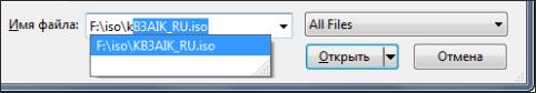 Навигация с клавиатуры