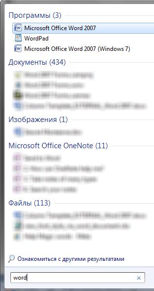 Адресная и телефонная база данных по москве