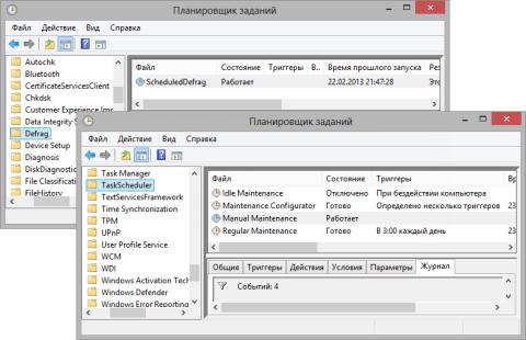оптимизатор для Windows 8 - фото 8
