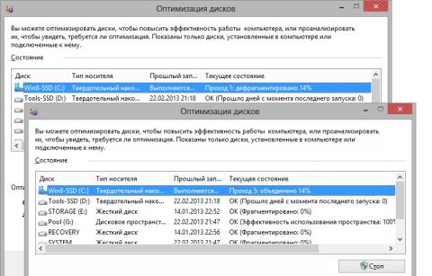 Дефрагментация SSD в Windows 8