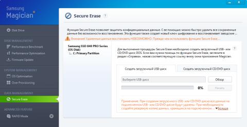 SSD FAQ: вопросы и ответы