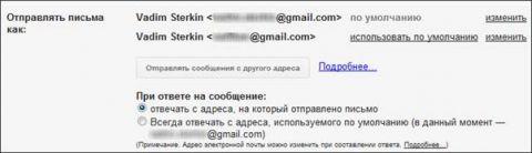 Thunderbird vs. Gmail