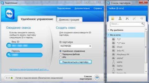 Лучшие программы для диагностики Windows