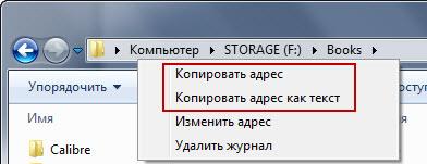 Загадки Windows