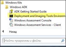 Windows PE 4.0