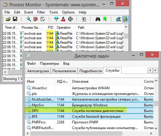 Изучение автозагрузки с помощью Windows Performance Analyzer