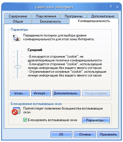 http://www.oszone.net/windows/winxp/images/64/18.jpg